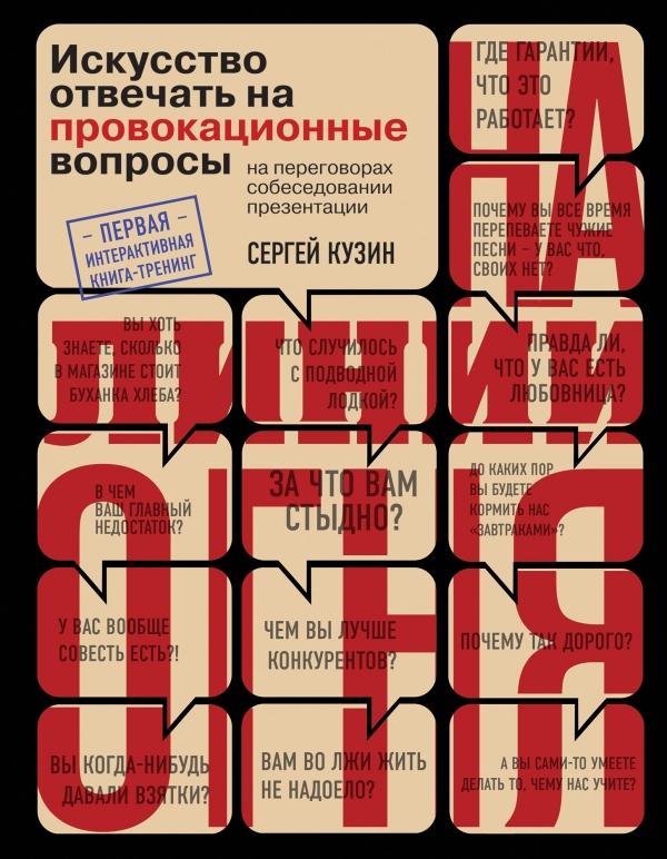 Шерлок холмс: игра теней (2011) — отзывы о фильме зрителей и.