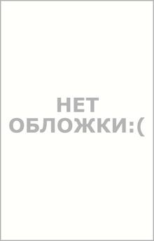 Николай данилевский скачать книги бесплатно, книги автора николай.